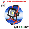 Architectural Design 50W Portable Led Flood Light, Rechargeable 50W Led Flood Light, Led Flood Light For Fishing Boats