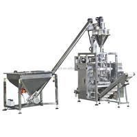 Milk powder packing machine price food packaging machine food machine CYL-520F