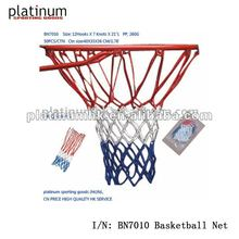 "basketball net(PP,12Hooks X 7 Knots X 21""L)"