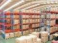 Lagerhaltung schwerlast Bay, lagerung palettenregalsystem