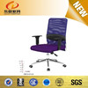 Best selling products chair with round base supply by China wholesale chairs