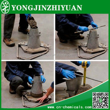 Excellent from china Low cost and high early strength water reducer supplier