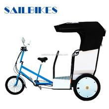 three wheel pedicab passenger tricycle