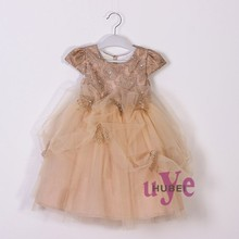 cute flower girl dresses gold net frocks designs for kids girl frock designs indian