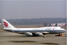 Cheap air cargo from China to London