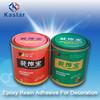 good price liquid epoxy resin