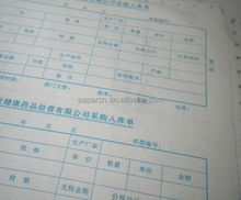 75% cotton paper with custom watermark