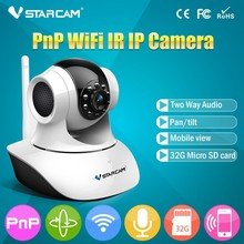 Wireless Indoor P/T cams microphone for ip camera home surveillance systems