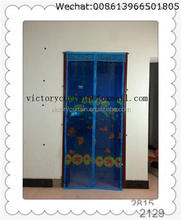 Shengli new designed cheap fly screens sydney automatically closing magnetic door
