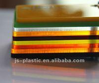 2mm-30mm Cast Acrylic Sheet