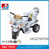 Best sale super quality made in china cheap kids mini electric motorcycle kids ride on car HC278768