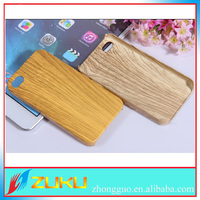 Popular luxury wood housing for iphone 4/ wood case