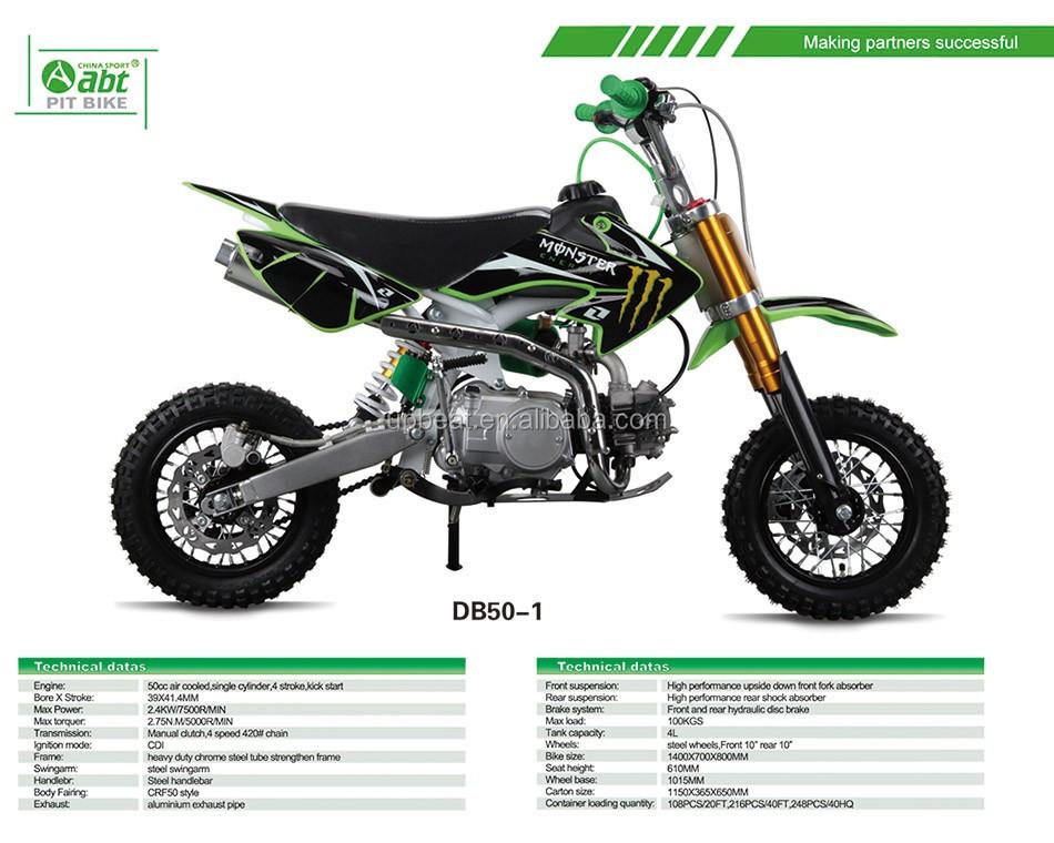 DB50-1 monster kids bike.jpg