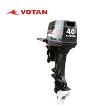VOTAN Outboard Motor Marine Engine for Sale 2-stroke 40HP