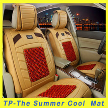 2015 The Latest Car Seat Cushion Of The Four Seasons Wooden Ball Ice Silk Skin Black Cream-Colored Orange General