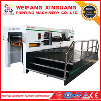 1050S quality platen automatic cigarette packing machine