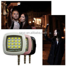 2015 New Arrival LED Selfie Flash for Camera Phone, Mini Selfie Sync Led Flash Built-in 16 Led Lights 200mAh Capacity