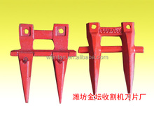 two finger Kubota Knife Guard with blade