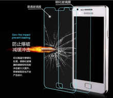 Newest premium 2.5D tempered glass screen protector for samsung galaxy s2 i9190 mobile phone accessory paypal accepted (OEM/ODM)