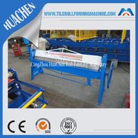 3m steel coil metal tile manual bending machine