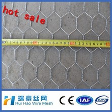 supply top quality hexagonal aluminum mesh