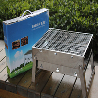 Bbq grill for window