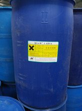 Dodecyl Benzene Sulphonate Sodium (LABSNa) best offer