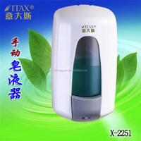 Manual Liquid Soap Dispensers
