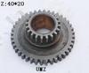 40-1701068 Z=40*20 high quality UMZ tractor spur gear