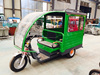 electric tricycle motors