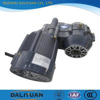 wireless remote control 12v motor 12v brushless dc fan motor 48V1000W