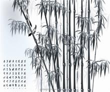 Decoración de la oficina de diseño de bambú de pared wallpapers