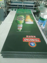 wholesale outdoor hanging banner printing,factory direct