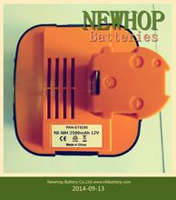 Power Tool Battery 2500mAh Ni-MH 12V
