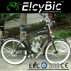 2015 the newest design 49cc kids gas dirt bicycle