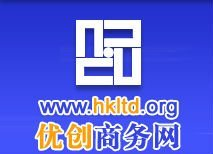 Register a Hong Kong Company