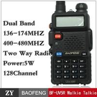 High Quality VHF radio TWO WAY RADIO BAOFENG uv5r mobile phone transceiver 100 mile walkie talkie