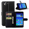 Tempered glass mobile phone case cover for coolpad F2