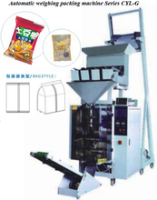 automatic rice mill packing machine Vertical automatic granule packing machine for popcorn, nut, peanut, dried fruit packaging