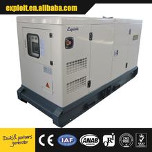 2014 new diesel generator price list powered by Cummins 4BT3.9-G