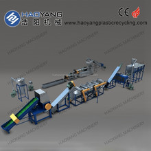 great plastic film recycling & washing line/plastic film washing system/waste pp pe film washing line