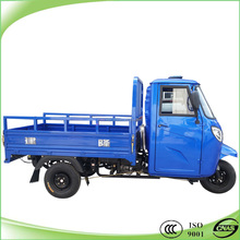 200cc water cool cargo three wheel covered motorcycle
