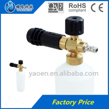 China high pressure car wash spray water gun/High pressure water gun head for wash car