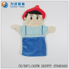 promotional soft cute plush hand puppets, Customised toys,CE/ASTM safety stardard