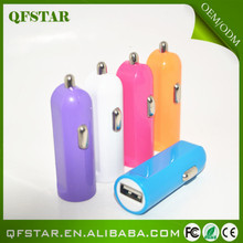 Cool Design multiple mobile phone car charger