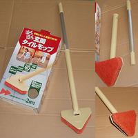 Home supplies dirt of brush