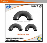 Alibaba Express ASTM A234 WPB Bend Butt Welded Carbon steel pipe fitting