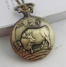 Wholesale Cheap Vintage Alloy Pocket Watch for Animal Antique Relief Wtach Face