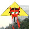 Little monsters easy fly kite