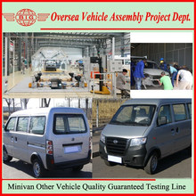 Gasoline Engine 8 Seats Small Van Assembly Plant Design Service